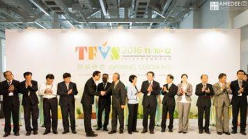 2016台灣國際蔬果展活動攝影