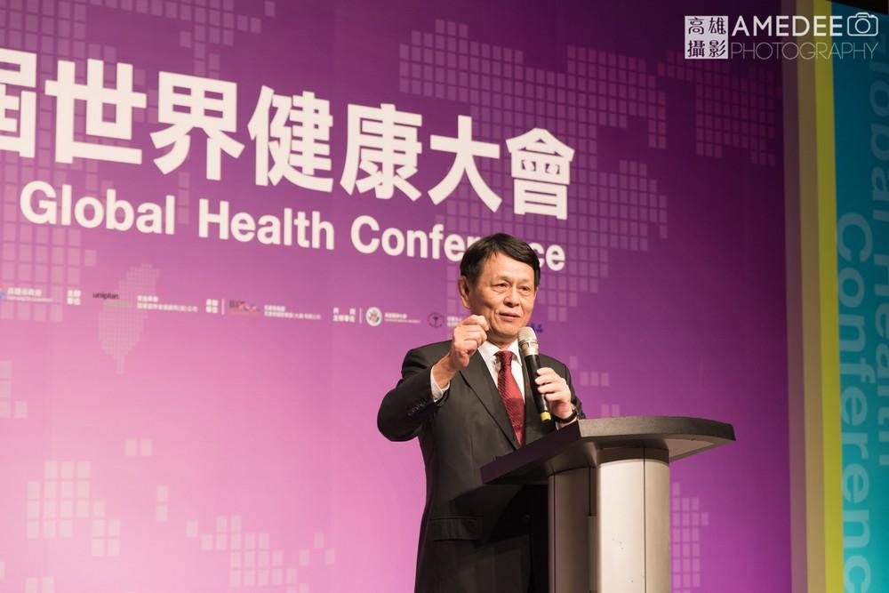 高雄展覽館世界健康大會晚宴茵康董事長涂建國致詞活動紀錄