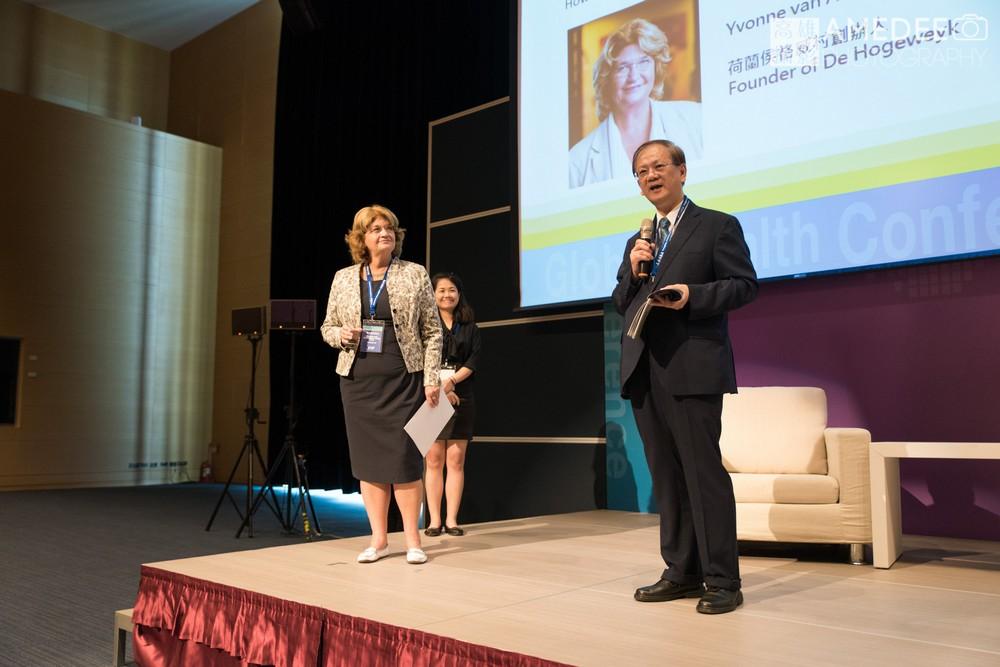 高雄展覽館世界健康大會活動紀錄