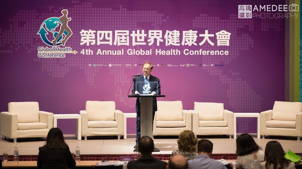 高雄展覽館世界健康大會開幕致詞活動紀錄