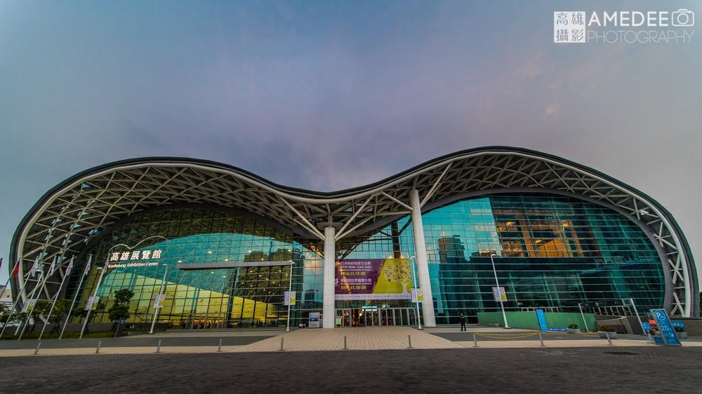 高雄展覽館外觀空間