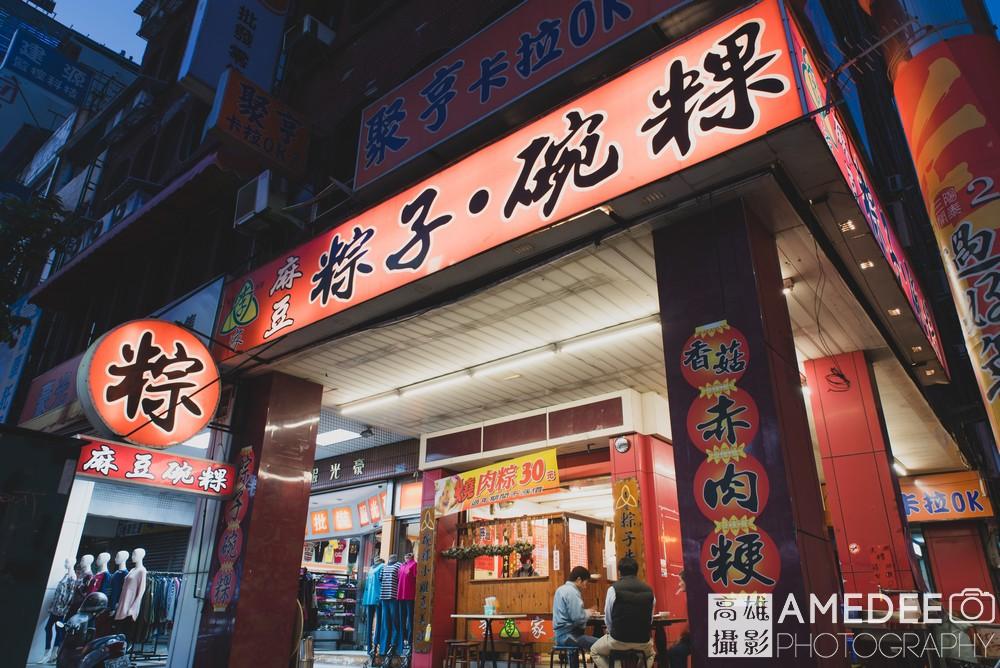 台灣傳統美食餐廳店面拍攝