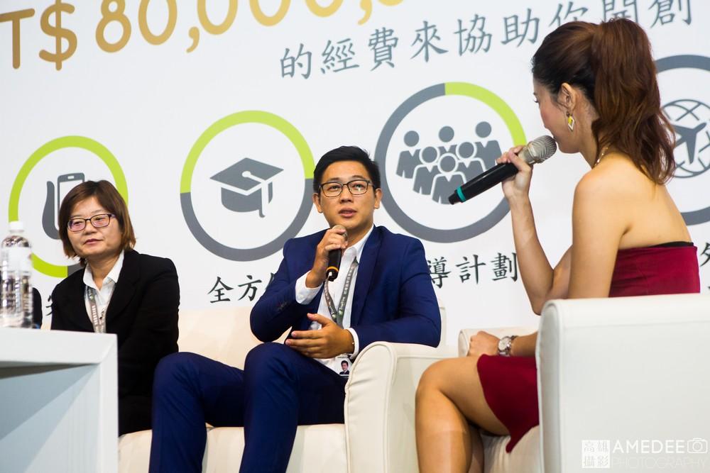 明暘國際發表會活動攝影