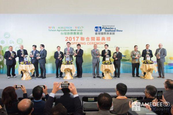 2017台灣國際農業週與台灣國際漁業展聯合開幕典禮拍攝