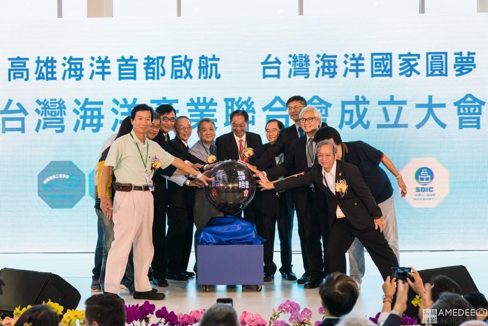 台灣海洋產業聯合成立大會在高雄展覽館活動攝影