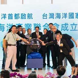 高雄展覽館台灣海洋產業聯合會成立大會活動攝影