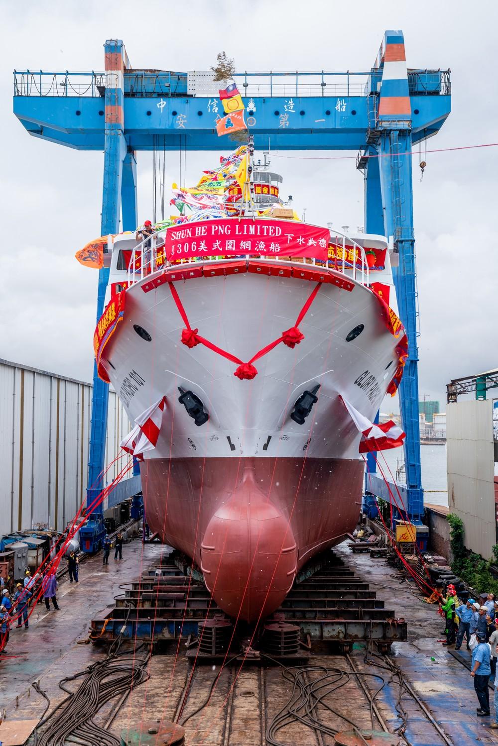 順合漁業股份有限公司在旗津中信造船廠Glory Pacific