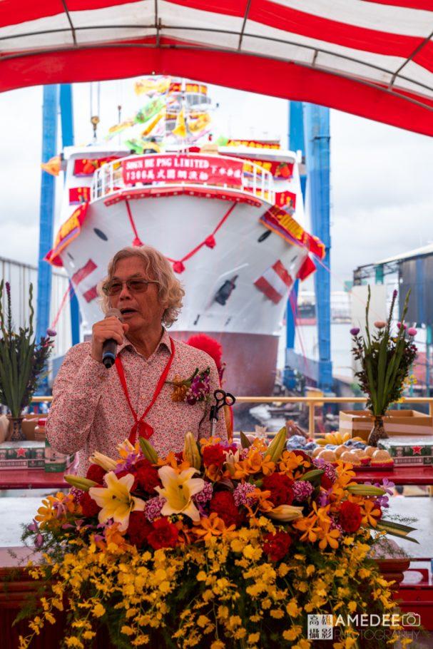 順合漁業股份有限公司在旗津中信造船廠Glory Pacific下水典禮活動攝影