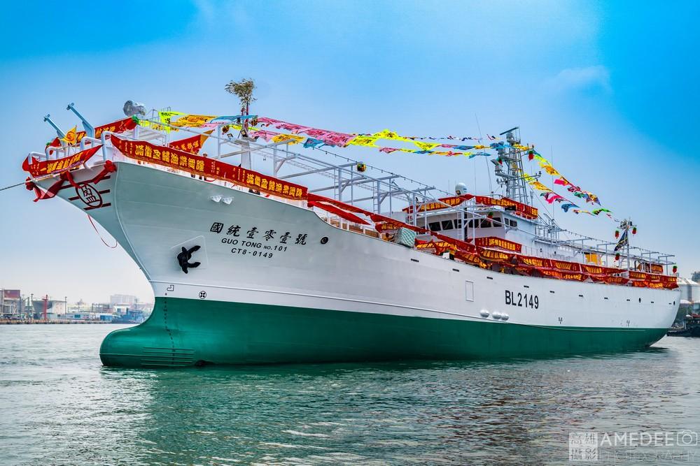 國銓漁業在三陽造船廠國統101新船下水典禮