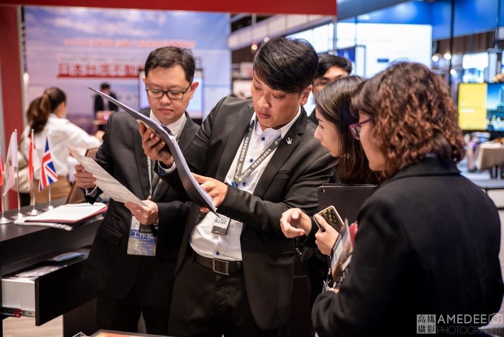 新光三越A11明暘國際台北房地產展覽活動攝影