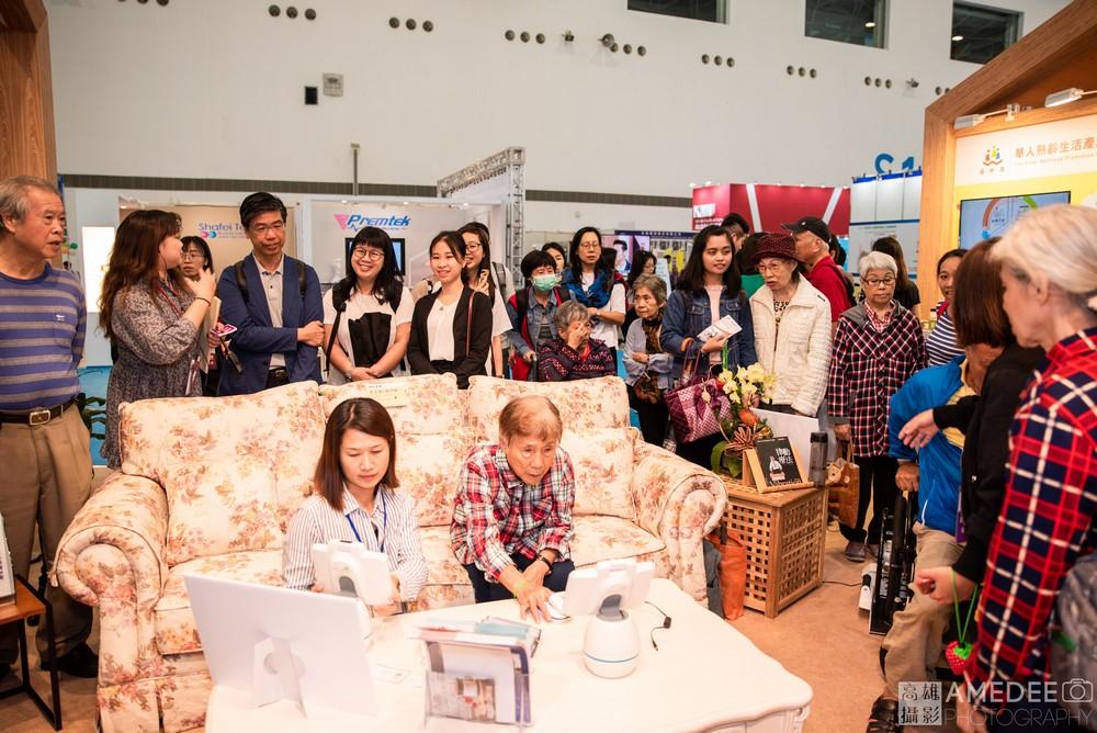 高雄展覽館亞洲樂齡智慧生活展活動攝影