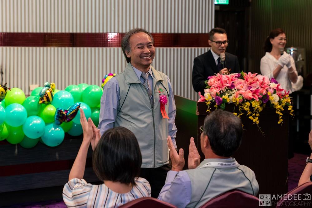 高雄市家扶中心寄養家庭授證暨表揚典禮活動攝影