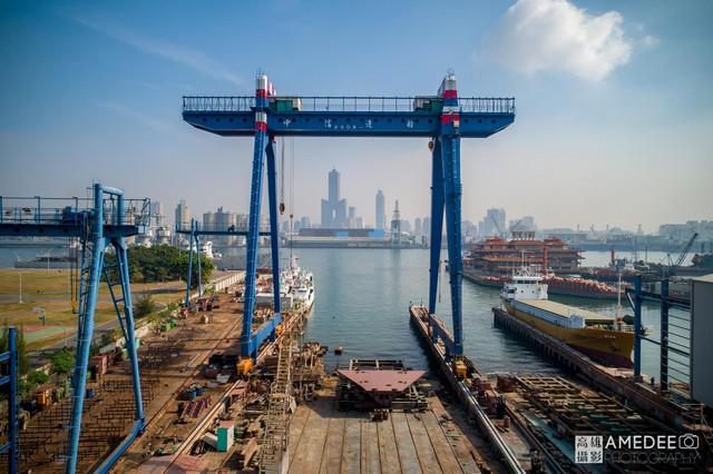 中信造船廠空拍攝影