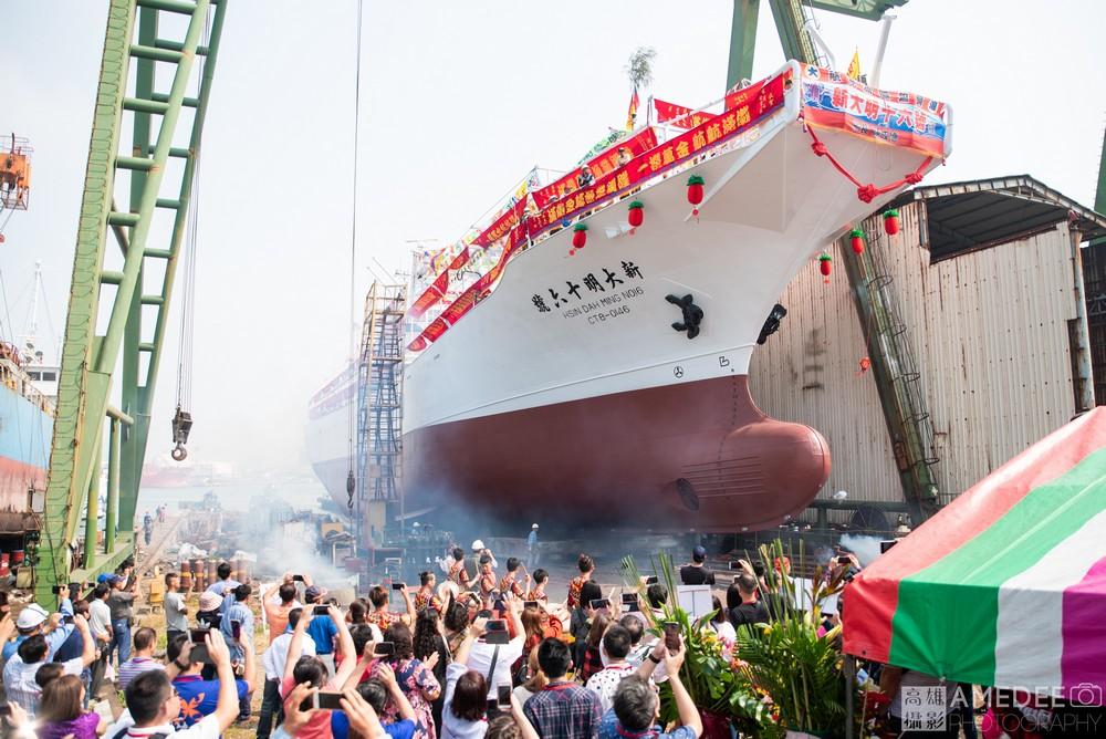 新大明漁業股份有限公司在旗津新船下水儀式活動攝影