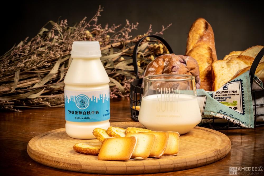 高雄雲朵鬆餅奶油牛奶美食攝影