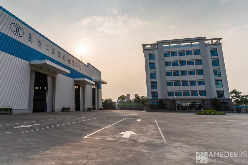 良聯工業股份有限公司廠區空間攝影