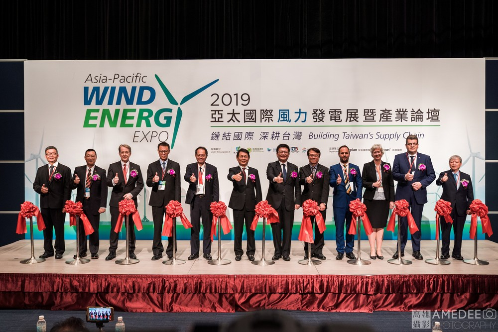 亞太國際風力發電展開幕剪綵