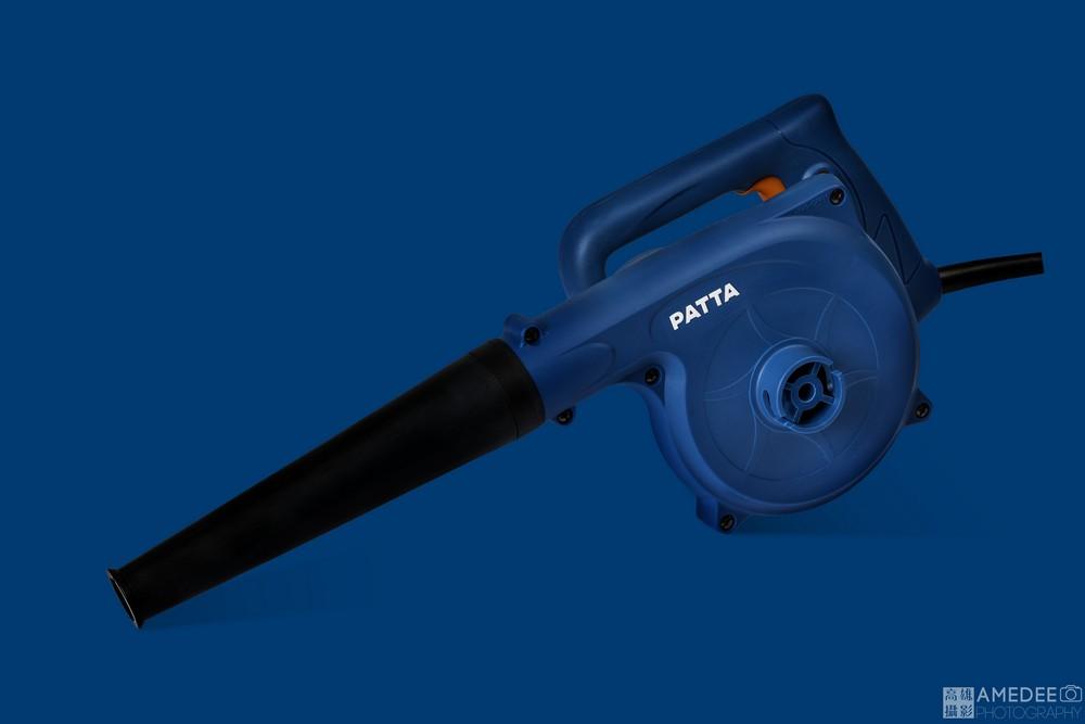 PATTA電工具去背商品攝影