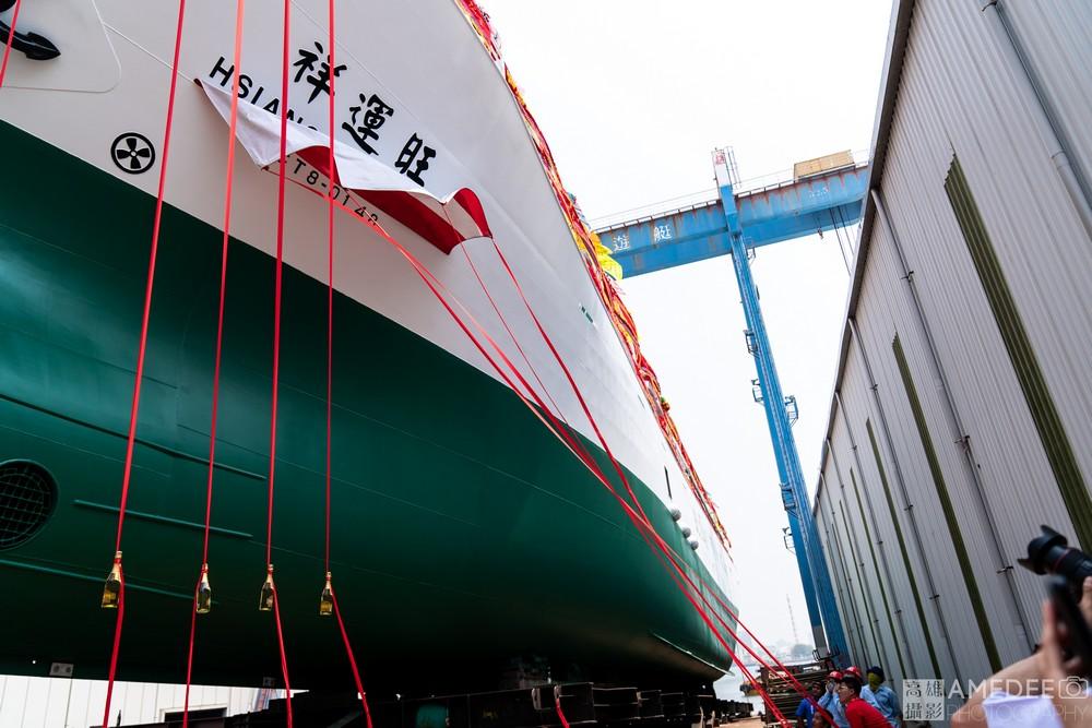 祥隱水產在中信造船廠祥運旺新船下水典禮活動攝影