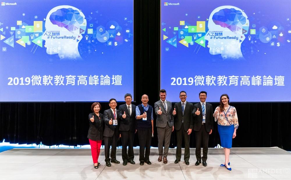 高雄展覽館微軟教育高峰論壇高雄市長韓國瑜與台灣微軟總經理孫基康活動攝影