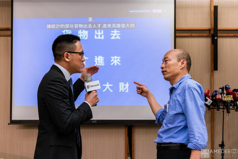 台灣微軟總經理孫基康示範軟體系統與高雄市長韓國瑜