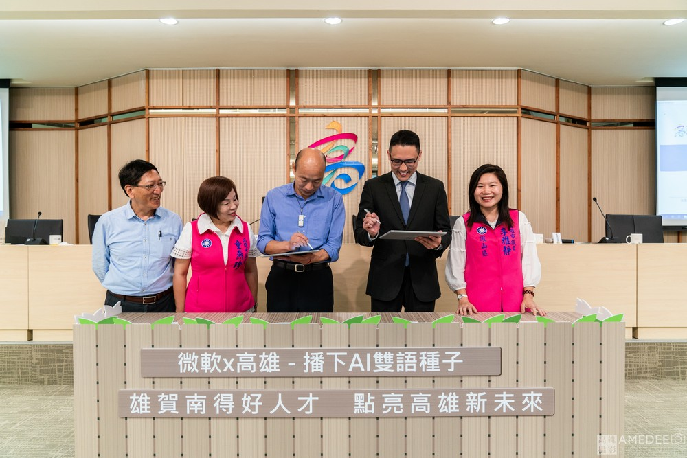 高雄市長韓國瑜,台灣微軟總經理孫基康與高雄市教育局局長吳榕峯簽署合約