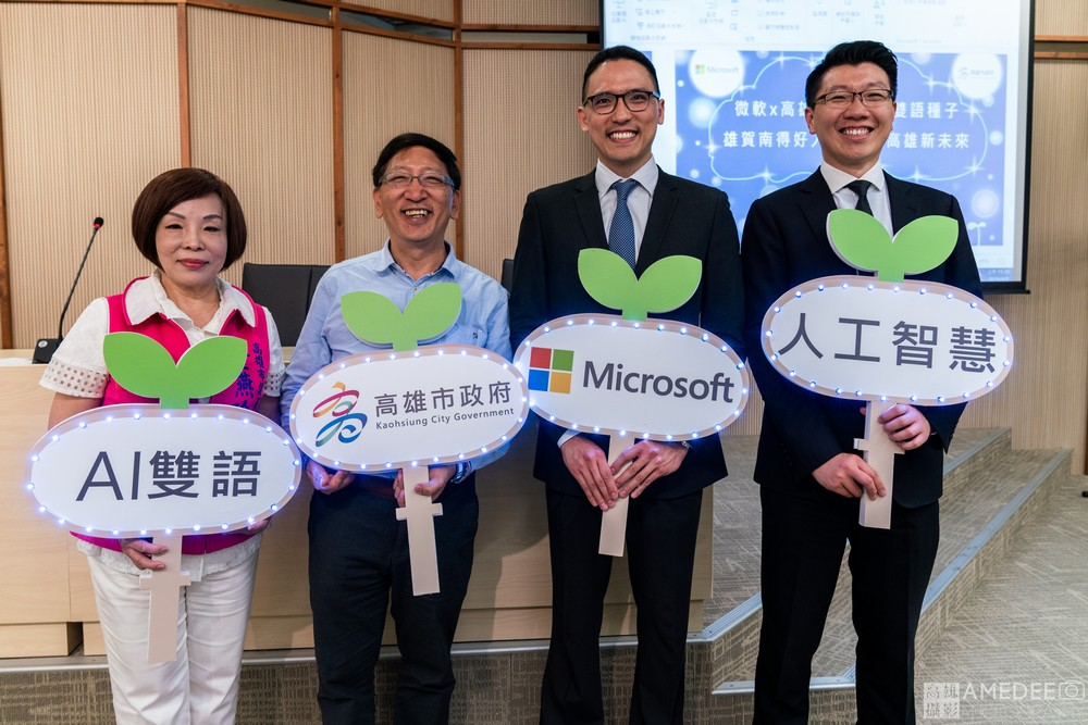 高雄市教育局局長吳榕峯與台灣微軟總經理孫基康合影