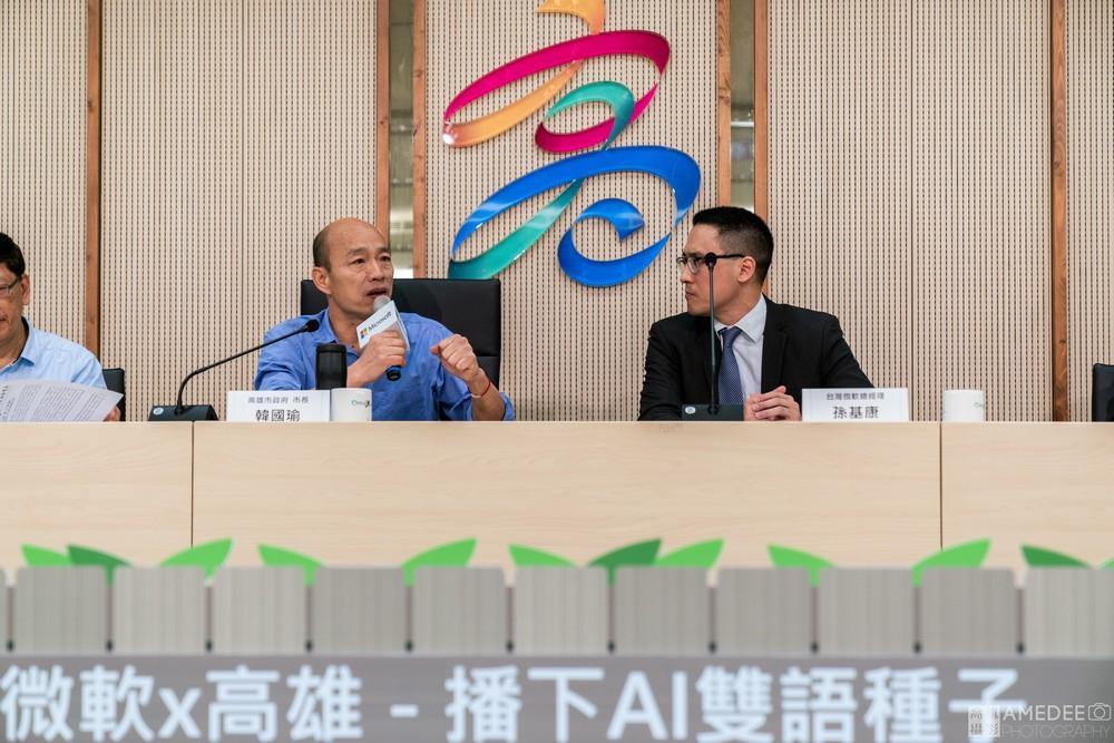 高雄市長韓國瑜與台灣微軟總經理孫基康活動紀錄