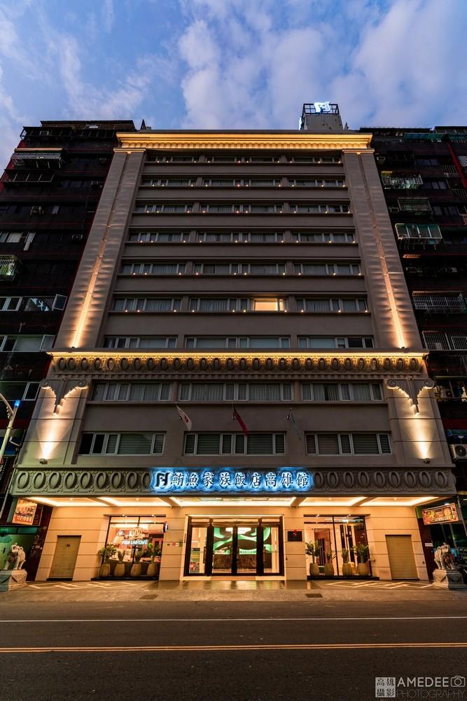 鮪魚家族飯店高雄館空間攝影