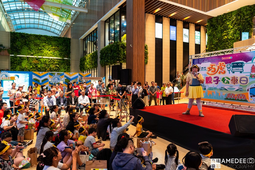 巧虎公車VIP見面會活動紀錄主持人在台上帶動唱
