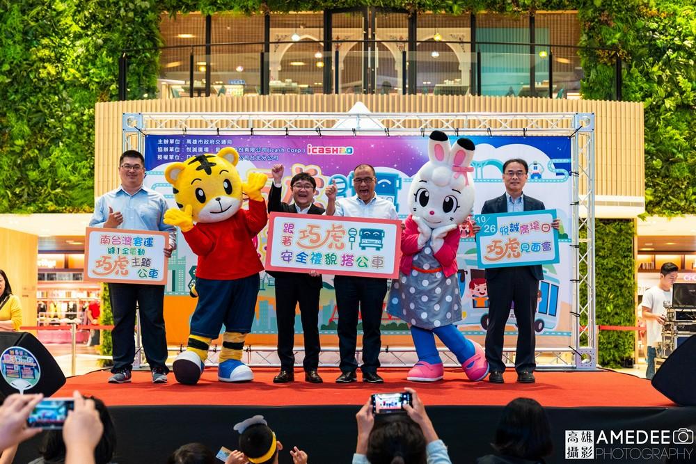 巧虎公車VIP見面會活動紀錄高雄副市長葉匡時與來賓合影