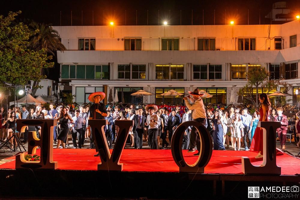 馬禮遜美國學校在西子灣沙灘會館舞會跳舞活動照