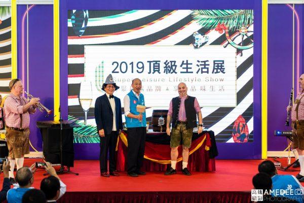 高雄展覽館頂級生活展高雄市長韓國瑜參加開幕典禮