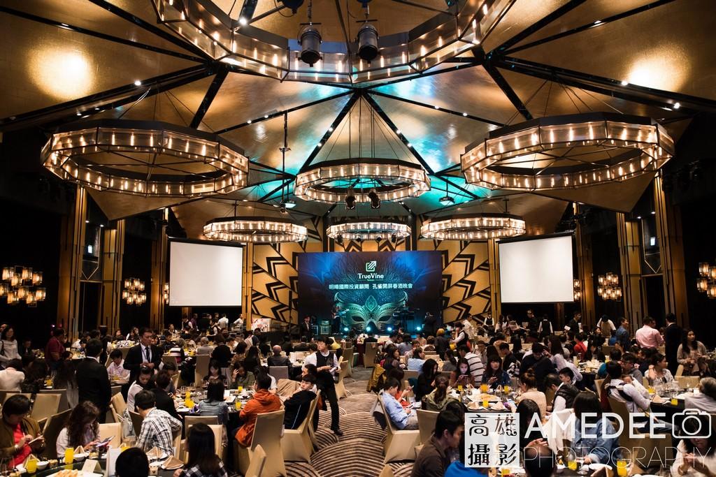 明暘國際在台鋁MLD春酒晚會
