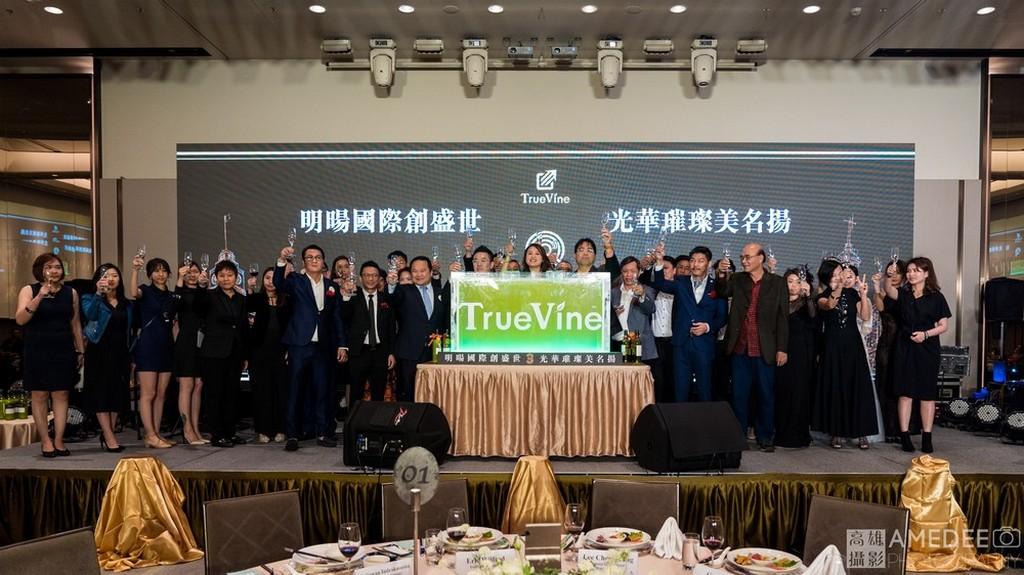 明暘國際員工在台北萬豪酒店大合照