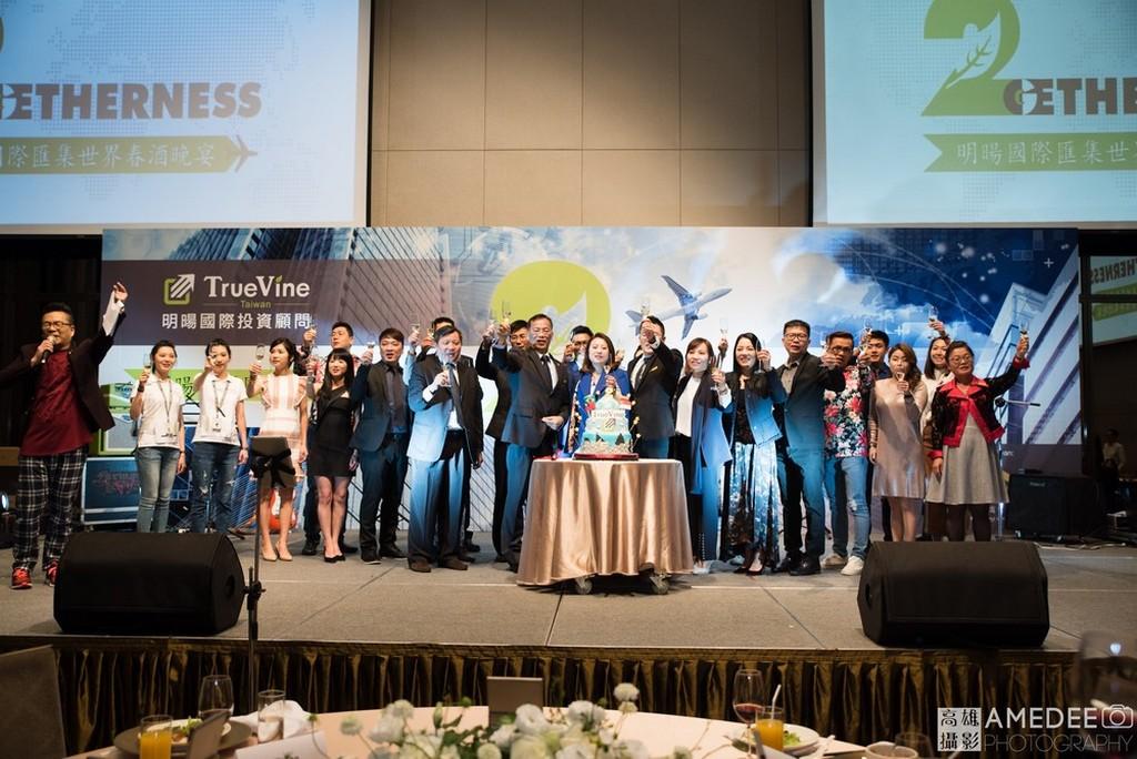 明暘國際員工在台北東方文華酒店大合照