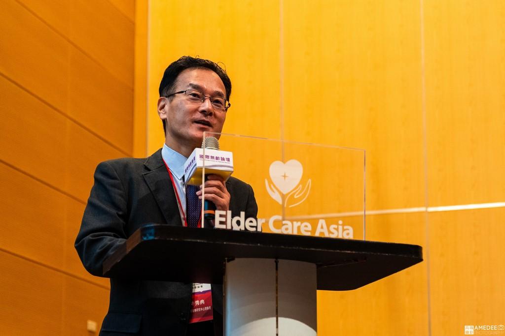 亞洲樂齡智慧生活展無齡論壇來賓致詞