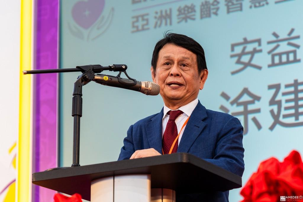亞洲樂齡智慧生活展開幕典禮安益集團董事長涂建國致詞