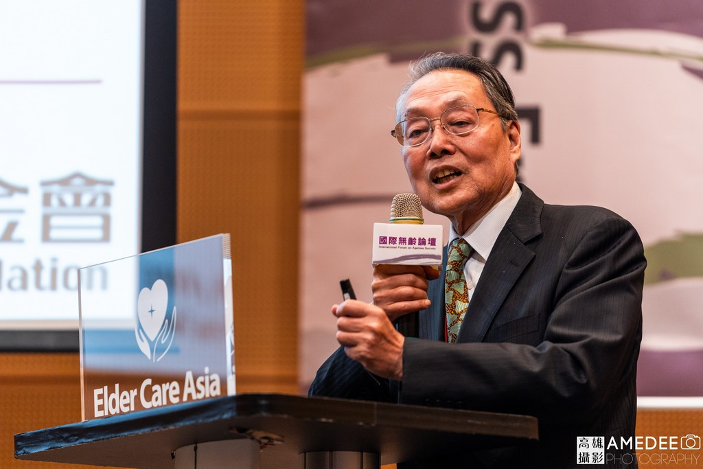 亞洲樂齡智慧生活展無齡論壇宏碁創辦人施振榮致詞