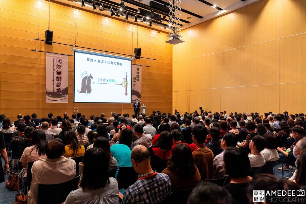亞洲樂齡智慧生活展無齡論壇來賓演講