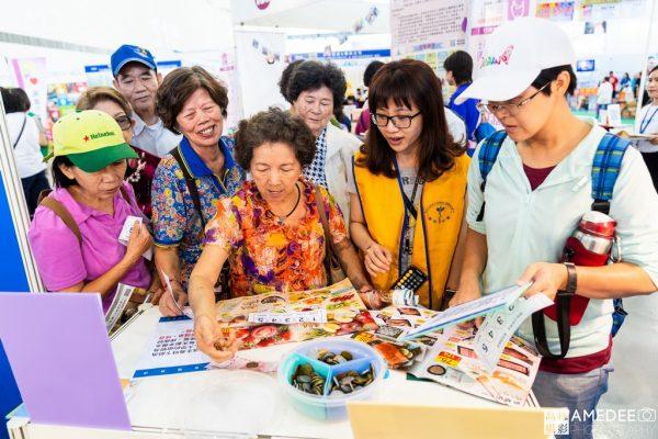 高雄展覽館亞洲樂齡智慧生活展長輩參與活動