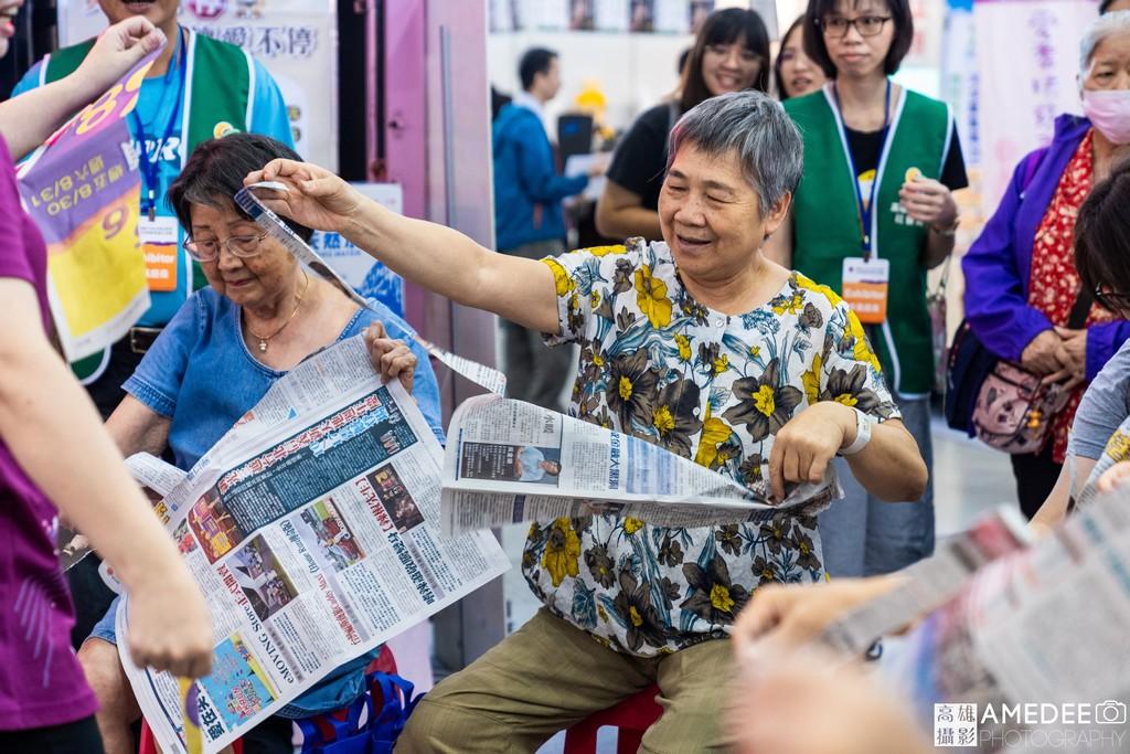 高雄展覽館亞洲樂齡智慧生活展老人活動