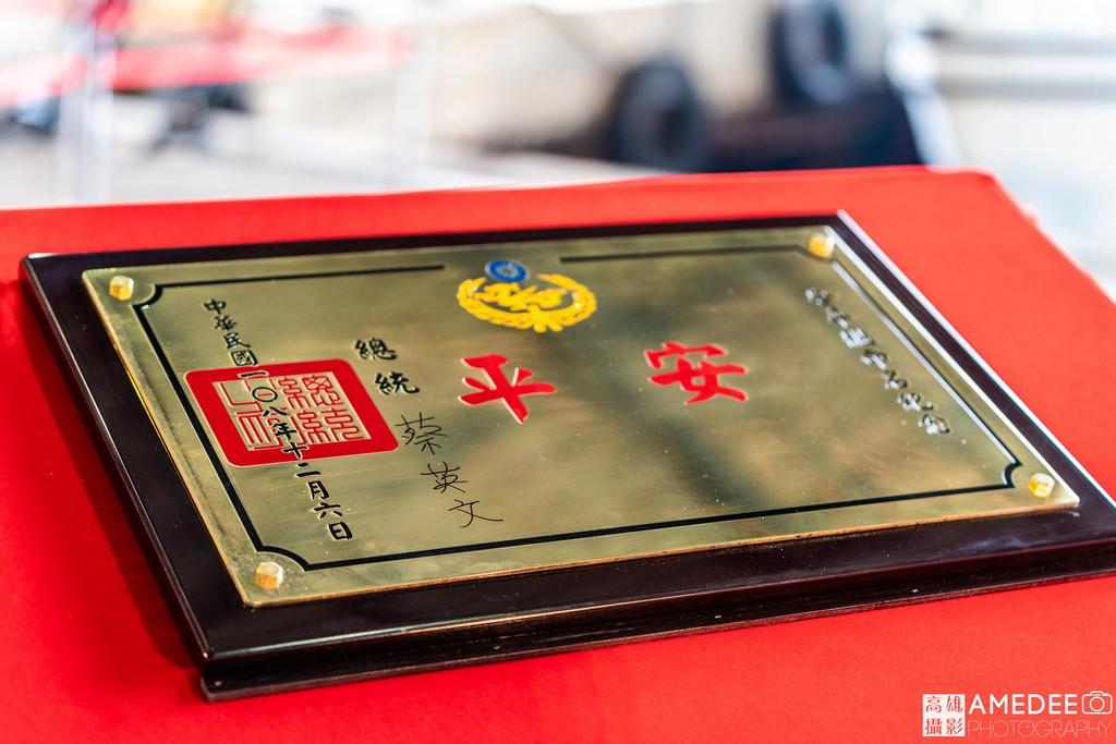 高雄中信造船交船聯合典禮總統蔡英文簽名