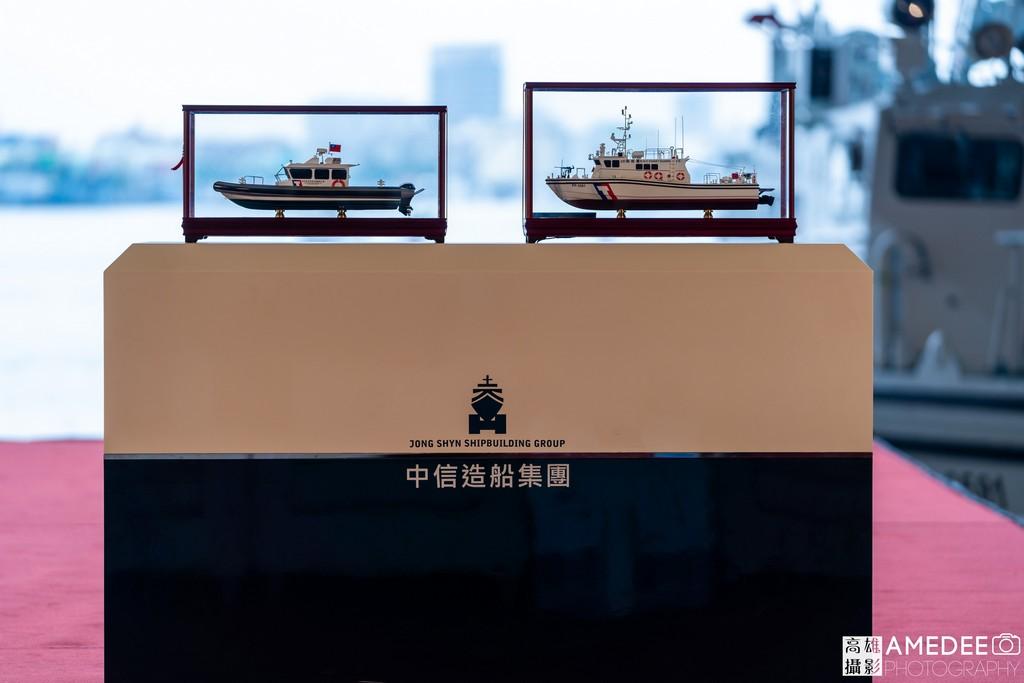 中信造船交船聯合典禮船模