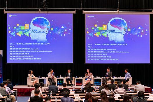 高雄展覽館微軟教育高峰會論壇會議活動攝影