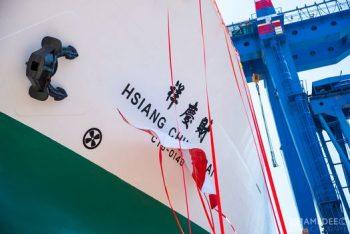 旗津中信造船場新船下水典禮命名活動紀錄