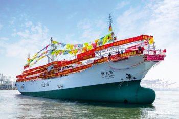 旗津中信造船場新船下水典禮進水儀式活動紀錄