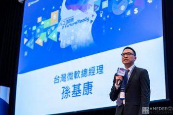 高雄展覽館微軟教育高峰會台灣微軟總經理孫基康致詞活動紀錄