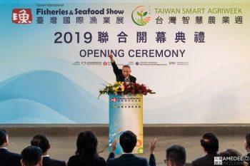 高雄展覽館台灣國際農業週開幕典禮貿有公司張光球總經理致詞活動攝影